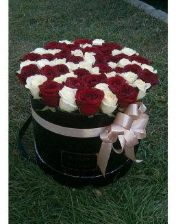 Pleasure | Delivery and order flowers in Aktobe