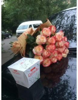Beauty Gift | Delivery and order flowers in Aktobe
